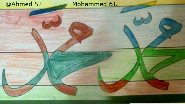Ahmed 5J und Mohammed 6J mit ihren ersten Kalligrafieversuchen