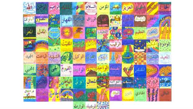 Klebe alle Kacheln nebeneinander auf ein großes Plakat und erhalte Dein eigenes Kinderposter mit den 99 Namen Allahs