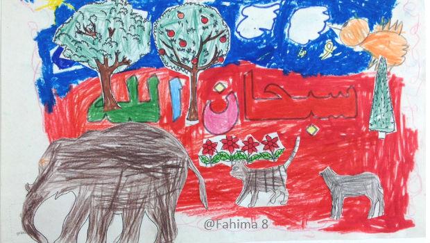 Ausmalbild Fahima 8 subhanallah Islam