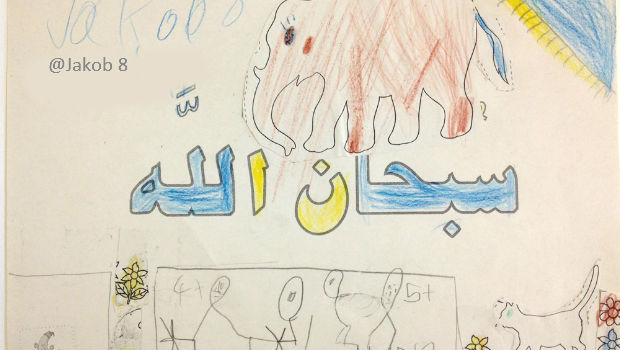 Ausmalbild Jakob 8 subhanallah Islam