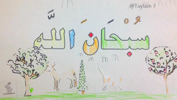 Ausmalbild Taylam 7 subhanallah Islam
