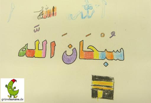 arabisch Hannover