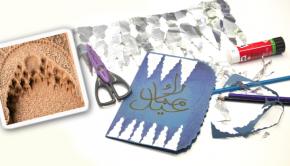 Girlande-Fenster-islam