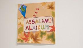 Herbst Schild