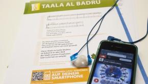 Taala-al-badru-lied-nasheed