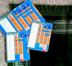 Gebetshilfe-Karten-Islam