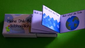 subhanallah-dhikr-box