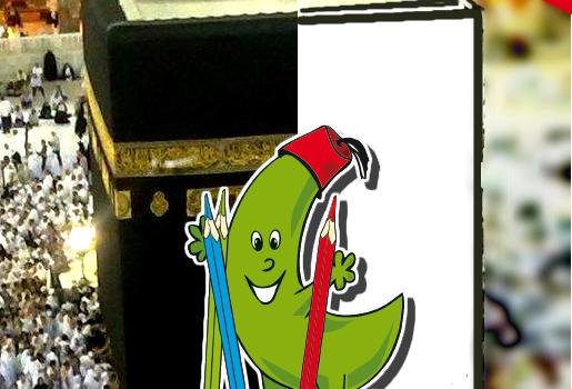 Die Kaaba war nicht immer schwarz