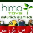 himatoys